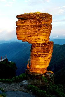 梵浄山の画像 p1_29